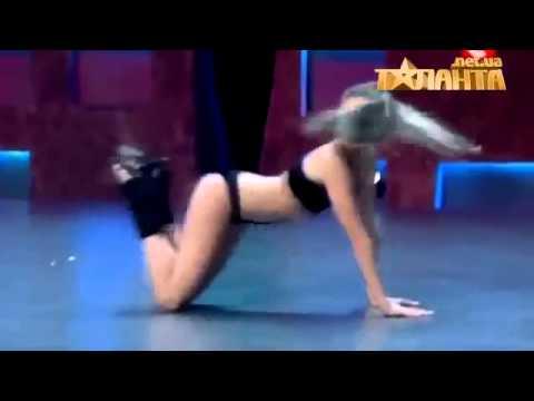 Ukrayna Sexs 84