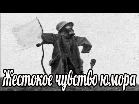 У русских жестокое чувство юмора. операция по спасению чучело Гитлера . Архивы Вермахта.