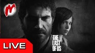 ● The Last Of Us - запись прямого эфира