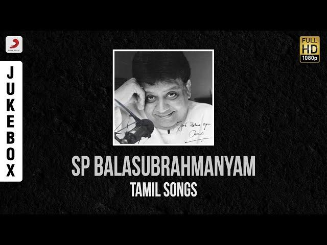 S. P. Balasubrahmanyam Tamil Songs - Jukebox | SPB Songs | S P. Balasubrahmanyam Tamil Hits