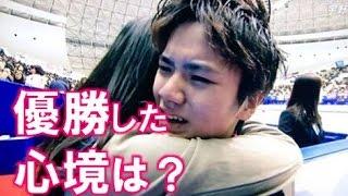 宇野昌磨に一問一答。全日本選手権2016 樋口美穂子) 検索動画 39