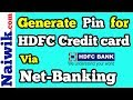 How to self Register HDFC bank Credit Card online  mobile ...