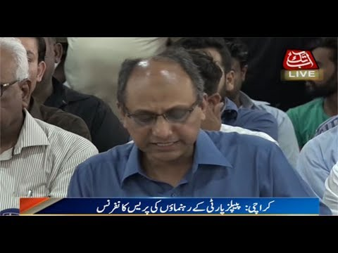 Karachi: PPP Leaders Talk to Media