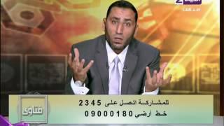 بالفيديو.. عالم أزهري يوضح الحكم في امرأة زنت وحملت وهي متزوجة