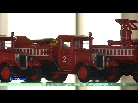 Смотреть В Уфе сотрудник МЧС собрал коллекцию из 850 моделей пожарных машин онлайн