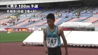 C男子100m 予選第6組 第46回ジュニアオリンピック