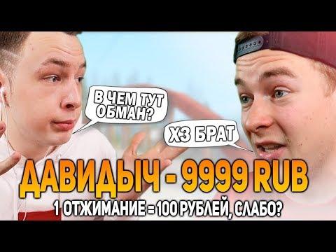 ПОТНЫЙ ЧЕЛЛЕНДЖ ДЛЯ ЮТУБЕРОВ GTA SAMP!