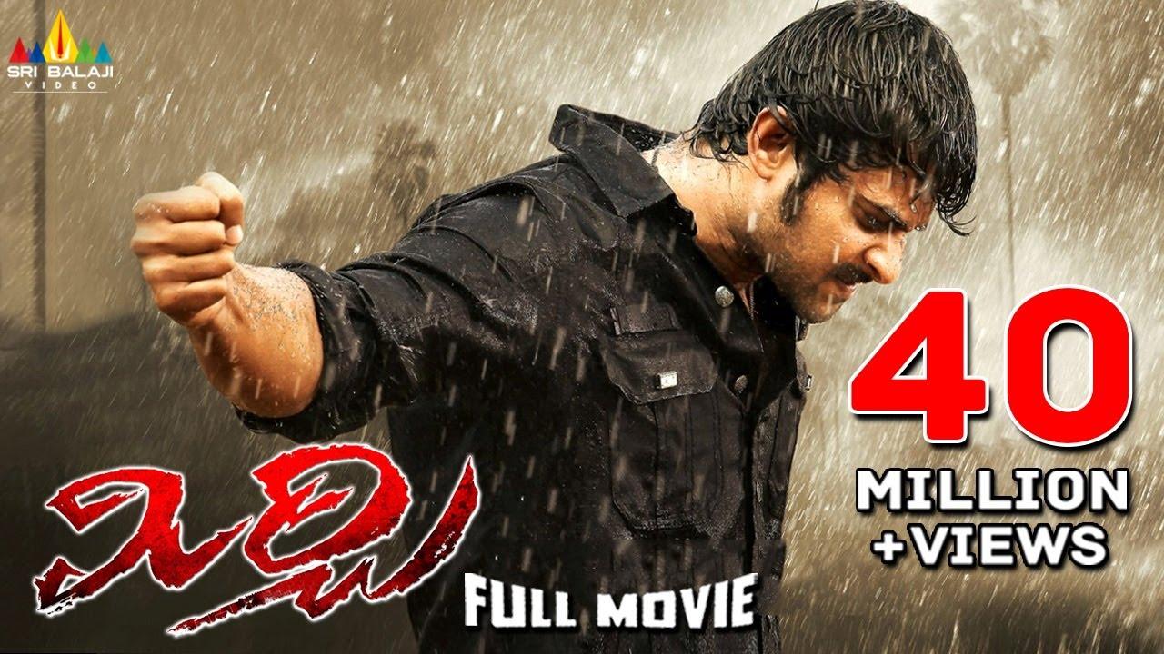 Download Mirchi Telugu Full Movie | Telugu Full Movies | Prabhas, Anushka, Richa | Sri Balaji Video