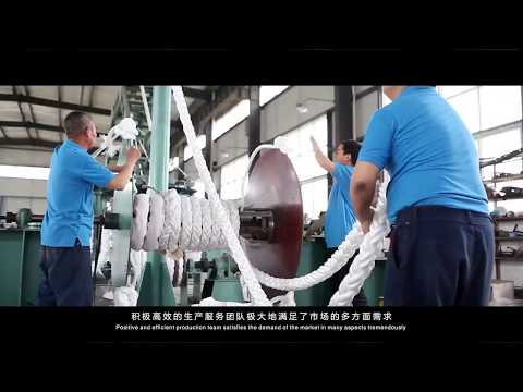 Maritime parts Marine rope Yangzhou xintianhe factory introduction