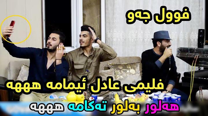 aram shaida 2017 track4 full jaw salyadi zhyari ali agha