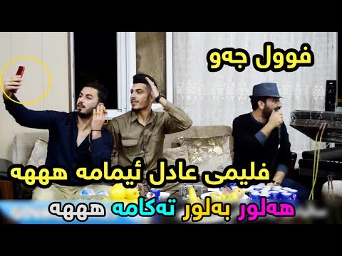 Aram Shaida 2017 Track4 Full Jaw- Salyadi Zhyari Ali Agha