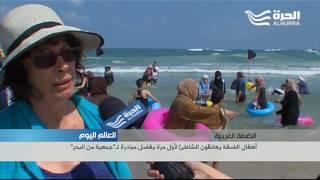 """أطفال الضفة يعانقون الشاطئ لأول مرة بفضل مبادرة لـ""""جمعية من البحر"""""""