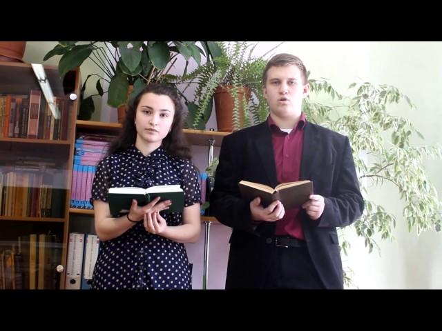 Изображение предпросмотра прочтения – ЕваСирадекян читает произведение «Лиличка! (Вместо письма)» В.В.Маяковского