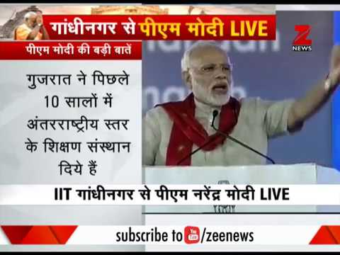 PM Modi addresses crowd in Gujarat's Rajkot | जानिए PM मोदी की बड़ी बाते