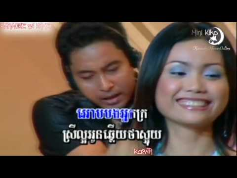 「Ka84R」Karaoke Khmer - Sne Sol Snam Karaoke