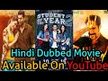 August 7 New Released South Hindi Dubbed Movie Available On YouTube (4th week)