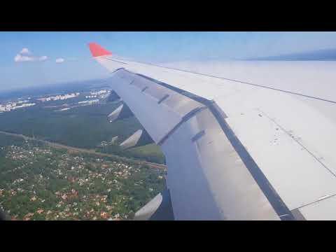 Aeroflot flight landing at Sheremetyevo International Airport,Moscow