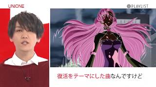 UNIONE / Revive (Code Geass: Lelouch Of Re;surrection ED)