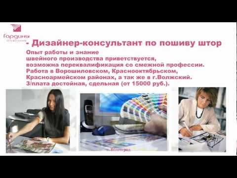 ВПО Волгохимнефть, ООО - Волгоград - - +7 (8477) 6-91-46