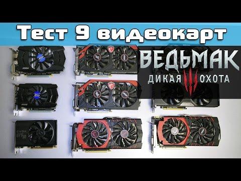 Процессоры AMD Ryzen 3 и Ryzen 5 -