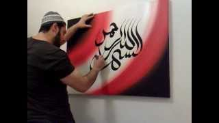 Free style Arabic calligrapher in united kingdom