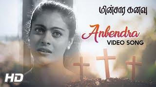 Minsara Kanavu Tamil Movie Songs | Anbendra Mazhayile Song | Kajol | Prabhu Deva | AR Rahman