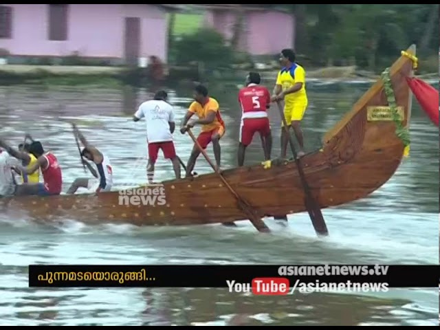 All set for Nehru Trophy Boat Race