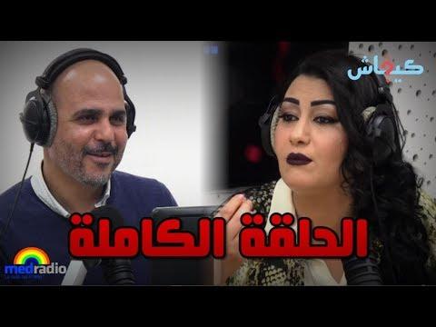 الشيخة تسونامي في قفص الاتهام .. الحلقة الكاملة thumbnail