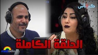 الشيخة تسونامي في قفص الاتهام .. الحلقة الكاملة