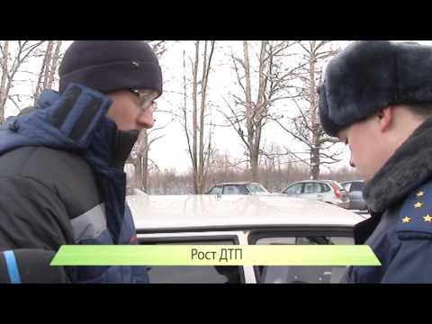 1) Рост ДТП. 15.01.2014. ИК Город