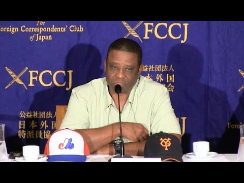 "Warren Cromartie: ""Yomiuri Giants Legend coming back to Japan"""