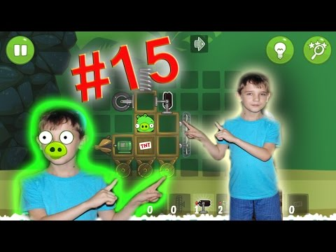 ИГРАЕМ в Bad Piggies #15 Let's play Bad Piggies#15