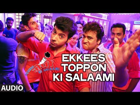 Official: Ekkees Toppon Ki Salaami Full AUDIO Song   Ram Sampath, Earl Edgar D