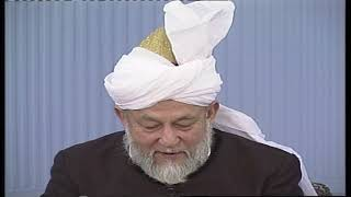 Darsul Quran. Al Nisa [The Women]: 10 - 12