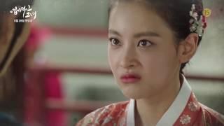 Teaser 2 - My Sassy Girl - Cô Nàng Ngổ Ngáo (2017) | Vừng TV