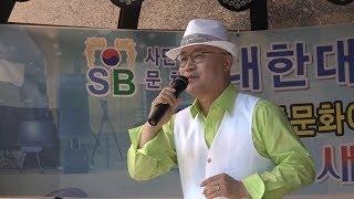 가수 용화-바우덕이 내 사랑(원곡:이은지)(새로와 야유회)