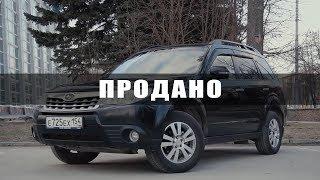 Избавился от скучнейшей Subaru, а что брать не знаю...