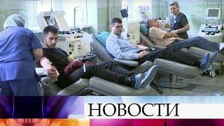 Во Всемирный день донора крови в России стартовала акция «Следуй за мной!».