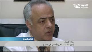 مستشفى الأطفال في دمشق يعاني نقصا حادا في الأدوية وعقاقير العلاج