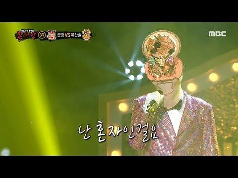 [3round] 'Yu Sanseul' - that sort of thing , 복면가왕 20191208