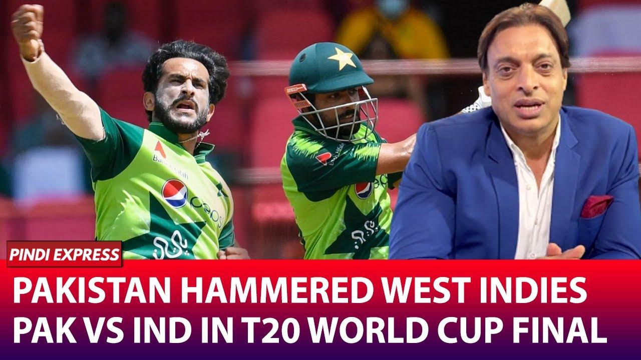 Don't Underestimate Pakistan T20 Team | Pakistan vs West Indies | Shoaib Akhtar | SP1V