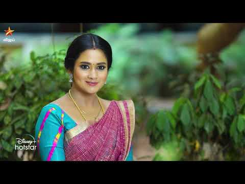 Pandian Stores | 12th to 15th May 2021 - Promo