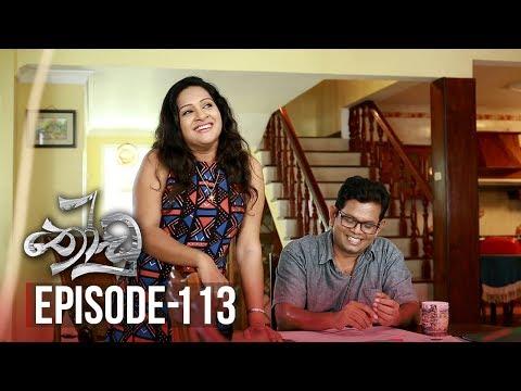 Thoodu   Episode 113 - (2019-07-23)   ITN