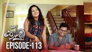 Thoodu | Episode 113 - (2019-07-23) | ITN Thumbnail
