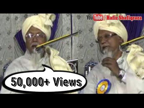 MUNAJIR E ISLAM HAZRAT MUFTI MUTI UR RAHMAN SAHAB, BIHAR (ITTEHADE SUNNIYAT CONFERENCE IN JUNAGADH)