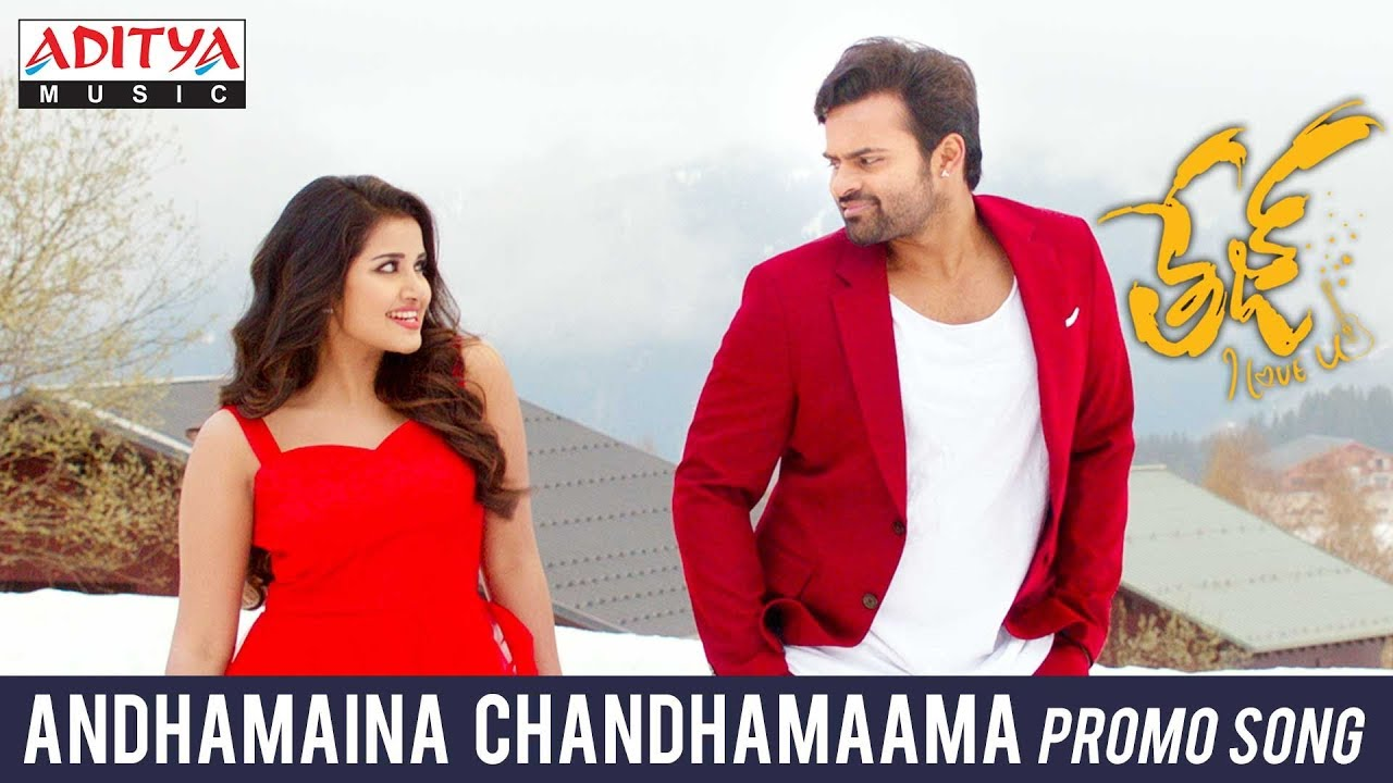 Andhamaina Chandhamaama Promo Song Tej I Love You Songs Sai Dharam Tej Anupama Parameswaran