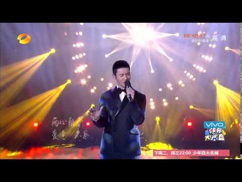 《快乐大本营》看点 Happy Camp 03/14 Recap: 黄晓明《缘》-Huang Xiao Ming Singing Performance【湖南卫视官方版】