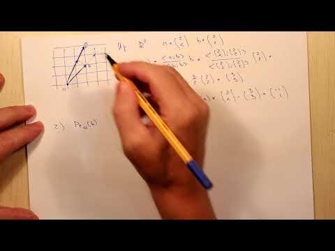Ортогональная проекция и ортогональная составляющая. Пример