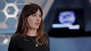 Телерепортаж РБК: Москва обучает поставщиков. Курсы от экспертов «OTC»