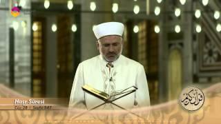 Mukabele Osman Şahin 28.Cüz - TRT DİYANET 2017 Video